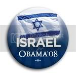 3151 Israel for Barack Obama Button - 2 -1/4&amp;quot;, BT23522