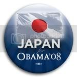 3154 Japan for Barack Obama Button - 2 -1/4&amp;quot;, BT23525