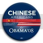 3122 Chinese Americans for Barack Obama Button - 2 -1/4&amp;quot;, BT23628