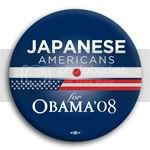 3125 Japanese Americans for Barack Obama Button - 2 -1/4&amp;quot;, BT23631